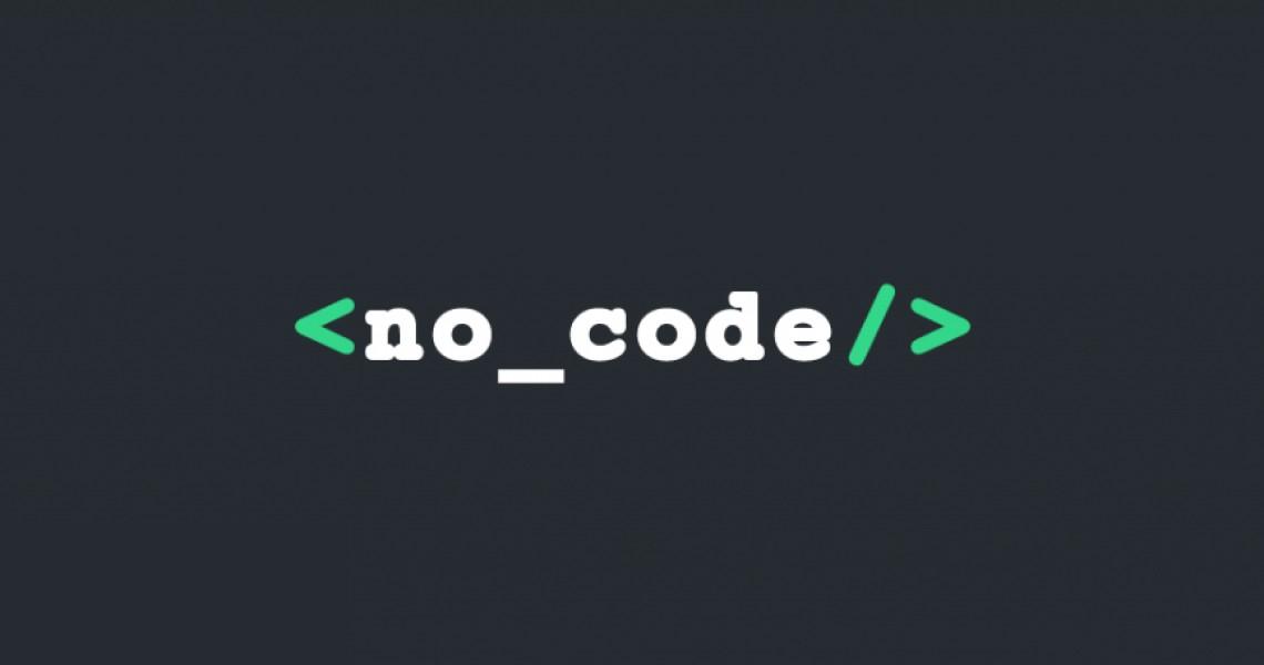 ノーコードとローコードどっちがおすすめ?無料ツールも紹介