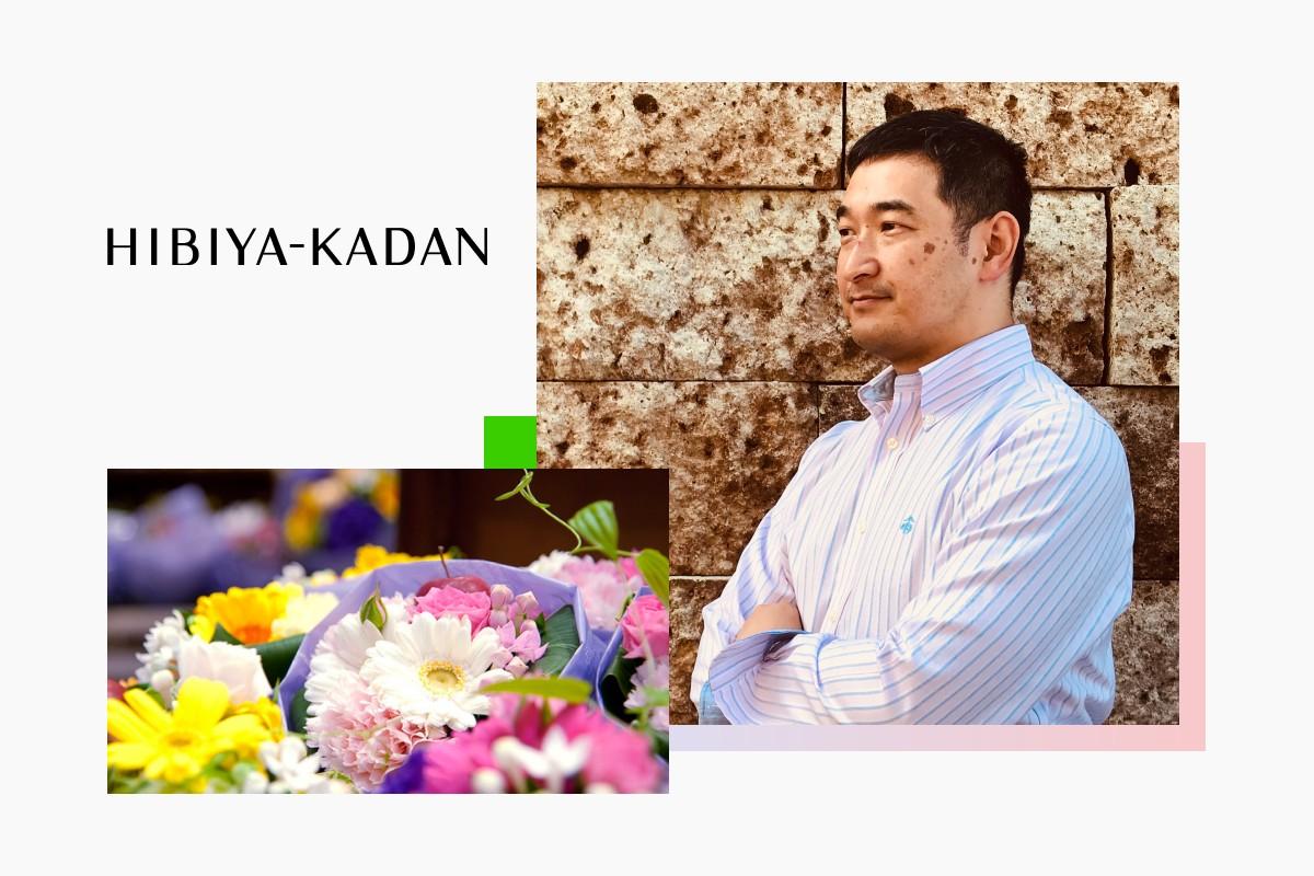 Hibiya Kadan.png